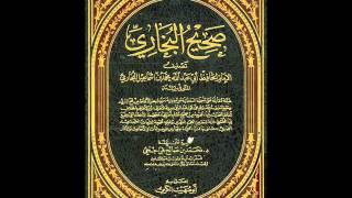 الكتب المسموعة :: كتاب صحيح البخاري 10/1