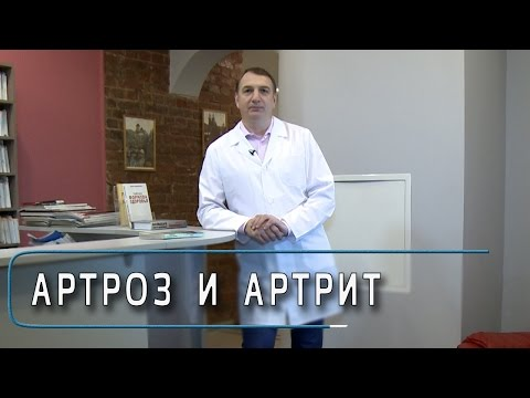 Артроз новый метод лечения