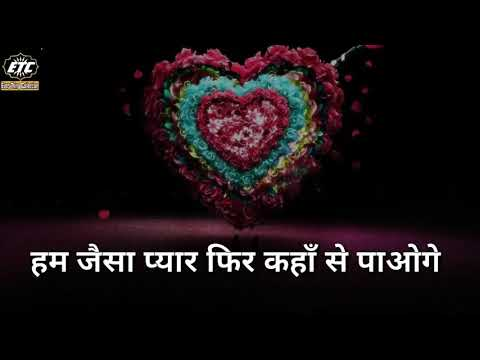 Very Sad Heart Touching Lines Sad Emotional Shayari Hindi