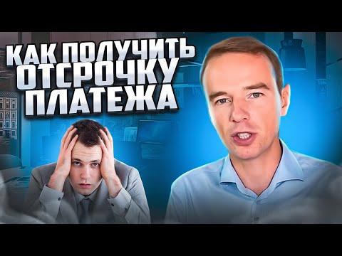Как договориться со СЛОЖНЫМ ПОСТАВЩИКОМ? Холодный звонок: ОТСРОЧКА ПЛАТЕЖА. Владимир Якуба