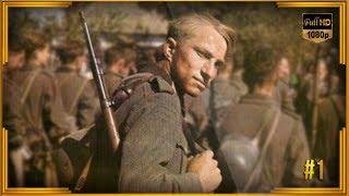 Воспоминания солдата Вермахта. Эрих Бурхард. Часть 1