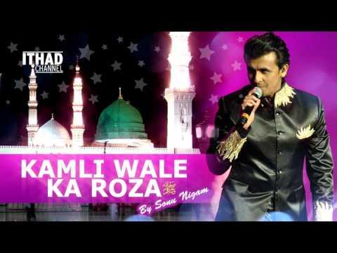 Download Kamli Wale Ka Roza Nigahon Mein Hai - Awesome Qawali Naat by Sonu Nigam HD Mp4 3GP Video and MP3