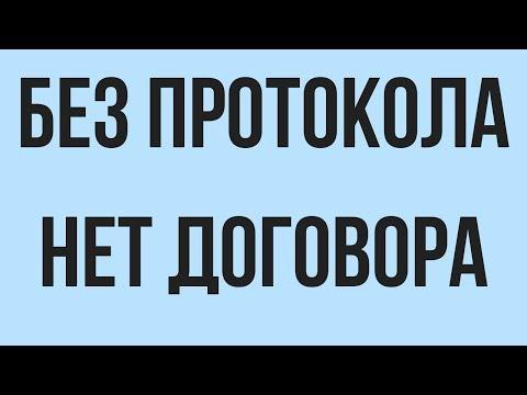 Значительные сделки ООО в Украине