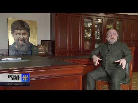 О взаимоотношении чеченцев и русских