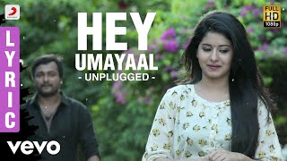 Hey Umayaal - Audio Song - Urumeen
