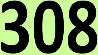 АНГЛИЙСКИЙ ЯЗЫК ДО АВТОМАТИЗМА ЧАСТЬ 2 УРОК 308 УРОКИ АНГЛИЙСКОГО ЯЗЫКА