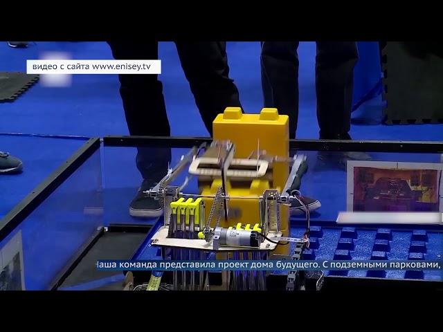 Ангарские робототехники готовят проект «Дом будущего»