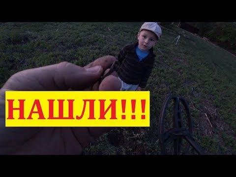 Семейный влог / Поездка в город / Нашли кольцо / Семья в деревне