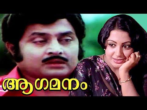 Aagamanam   Full Malayalam Movie   Sukumari, Srividya, M.G. Soman   HD