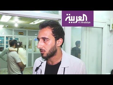 العرب اليوم - شاهد: ارتفاع حالات التسمم بسبب تلوث المياه في البصرة