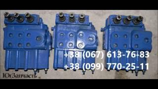 Гидрораспределитель Р-80 32-444
