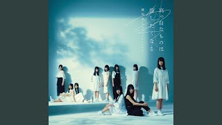 Overture - Keyakizaka46 [Download 32,MP3]