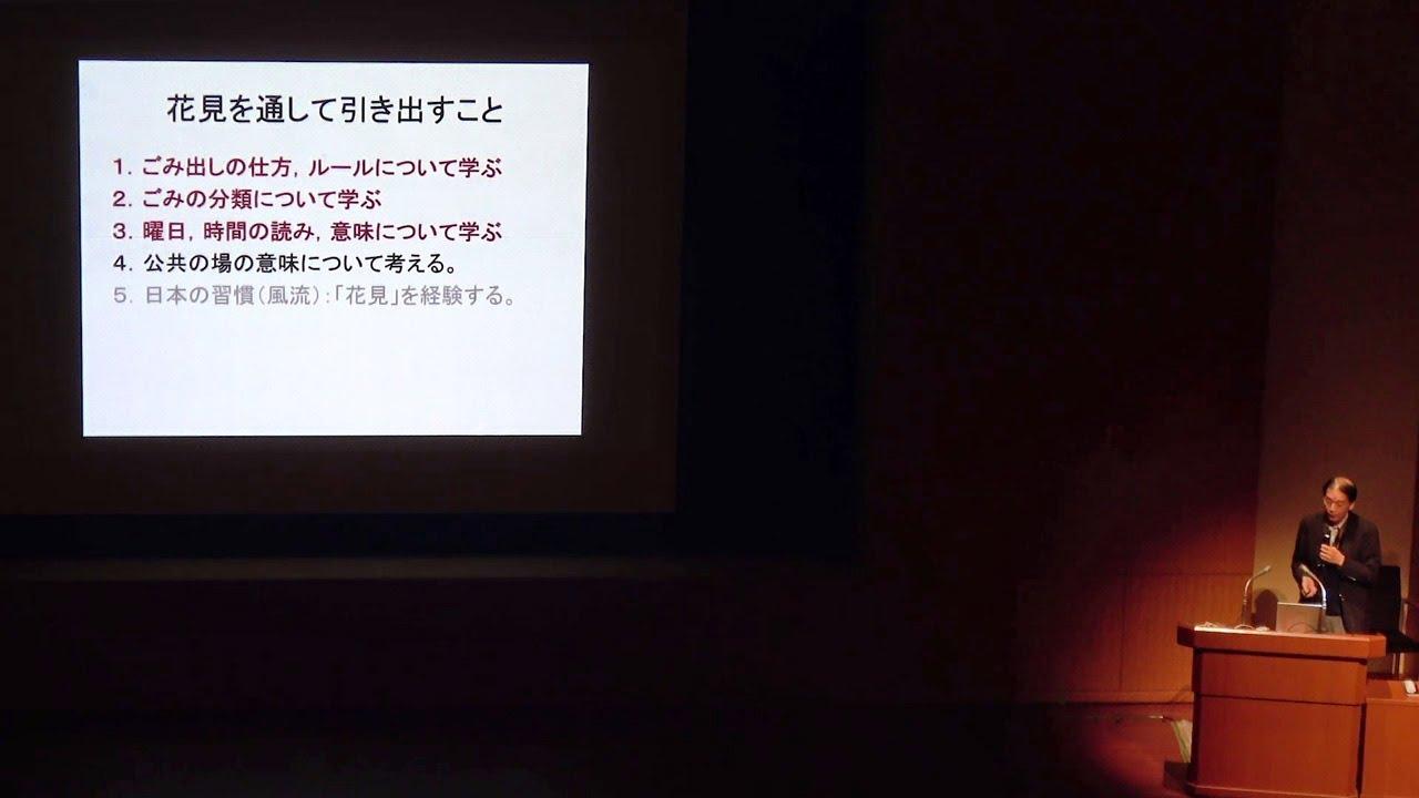 講演「地域の住民として学び,協働し,貢献するということ ―縦断調査の結果から」(第14回NINJALフォーラム)