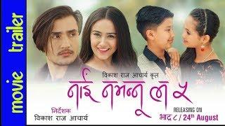 NAI NABHANNU LA 5 NEPALI MOVIE TRAILER 2018   Swostima Khadka, Priyanka, Anubhav Regmi   Fan Made