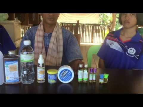 ยาพื้นบ้านสำหรับเส้นเลือดขอดน้ำผึ้งและมะนาว