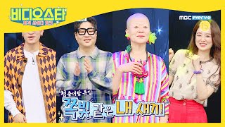 Video Star EP259