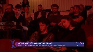 "Nata e muzikes akusmatike belge ne ""ReMusica"" 29 05 2019"