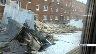 Ситуация в Дудинке (Новости 22.03.16)