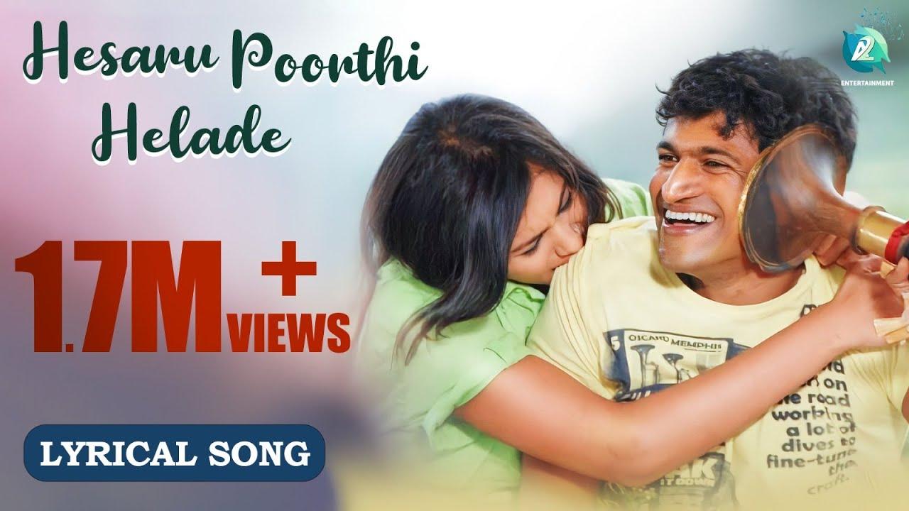 Hesaru Poorthi Lyrics