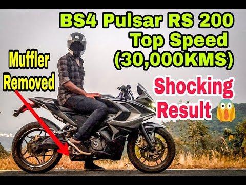 Pulsar 200 Top Speed