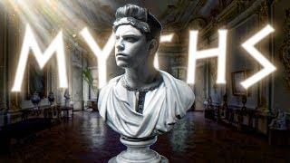 Мифы, в которые мы верим #5