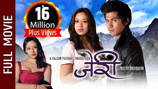 New Nepali Full Movie  Jerryy  Anmol KCS Latest Nepali Movie 2016 New