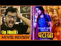 Pataakha - Movie Review