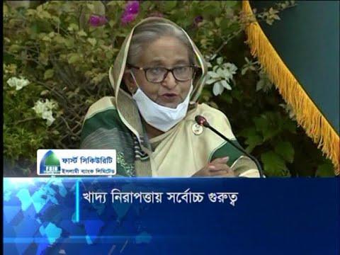 বরাদ্দের কাজ যথাযথ হচ্ছে কিনা মনিটরিংয়ের তাগিদ | ETV News