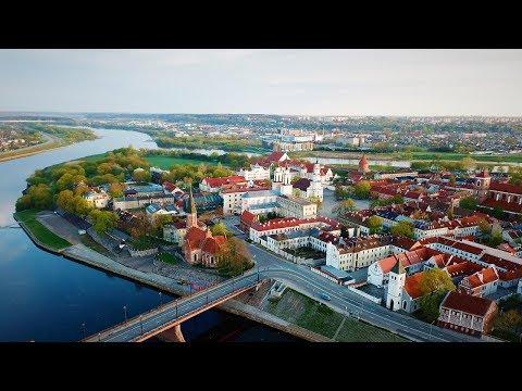 Каунас (Литва) - Достопримечательности исторического центра