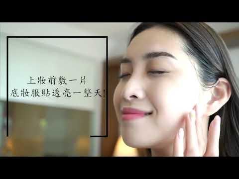 AsianBeauty.by - качественная косметика из Азии