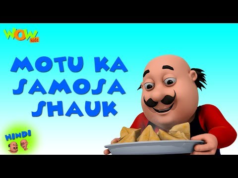 Motu ka Samosa Shauk - Motu Patlu in Hindi - 3D Animation Cartoon for Kids - As on Nickelodeon