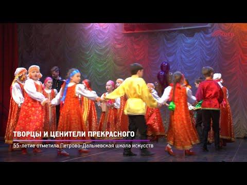 Петрово-Дальневская школа исскуств отметила 55-летие выступлениями педагогов и воспитаников на сцене ДК «Луч»