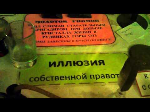 Музей Магии суеверий, Ейск, экскурсия,http://www.eymag.ru/