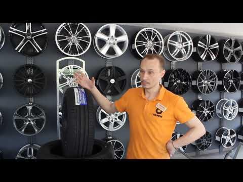 Bridgestone Turanza T001 205/55 R16 94W XL