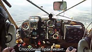 preview picture of video 'Wilga -35A Trening flight'