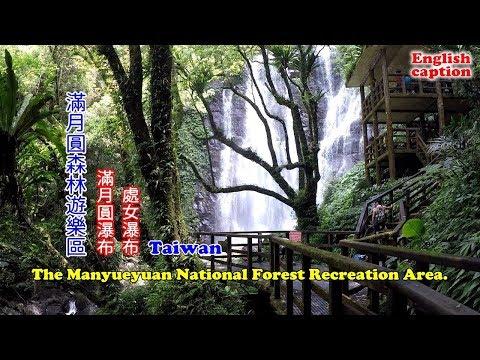 [台北自由行攻略] 帶你搭公車到滿月圓森林遊樂區,走到兩大瀑布底下宛如天然冷氣盡情享受一場森林浴