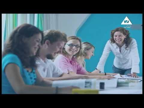 لغة ألمانية 3 ثانوي د أشرف سمير 19-09-2019