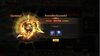 Legend of Junior | Relic R-7 Upgrade