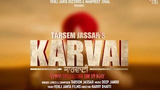 Karvai By Tarsem Jassar Veera Bhut kaint song kardo ji Share DeepJandu