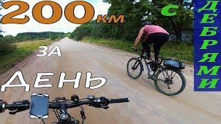 200 км на горном велосипеде за день / Покатушка на большое расстояние / 03.09.2017