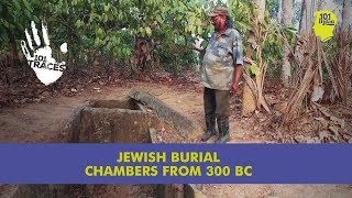 Ancient Jewish Burial Chambers From 300 BC In A Backyard In Kerala   Unique Stories from India