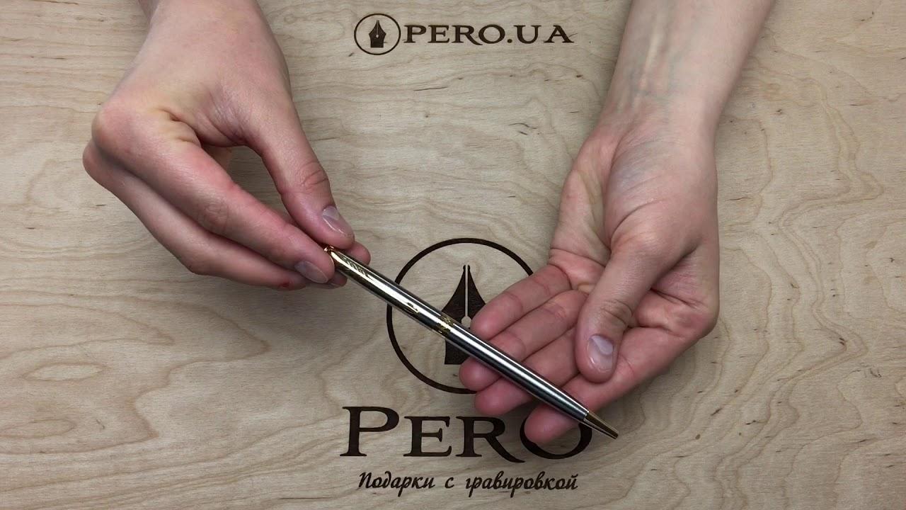Ручка шариковая Parker SONNET 17 Slim Stainless Steel GT BP 84 131