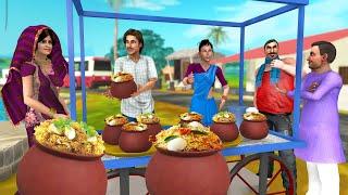मटका अंडा बिरयानी हिंदी कहानियाँ Hindi Kahaniya - Pot Egg Biryani Moral Stories - Hindi Fairy Tales