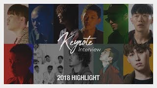 [Keynote Interview] 2018 하이라이트 모음집 (2018 Highlight)