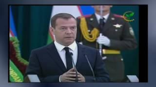 Выступление Дмитрия Медведева на похоронах Ислама Каримова