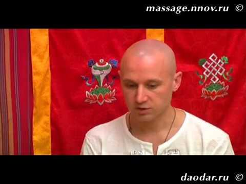 Как постичь тантрический массаж видео — photo 13