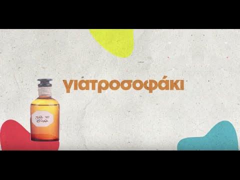 Διαβήτη και μέλι συμβατό