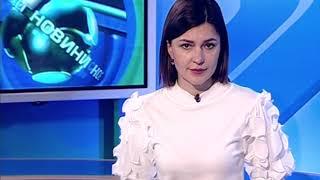 """Объектив-новости"" 16 января 2020"