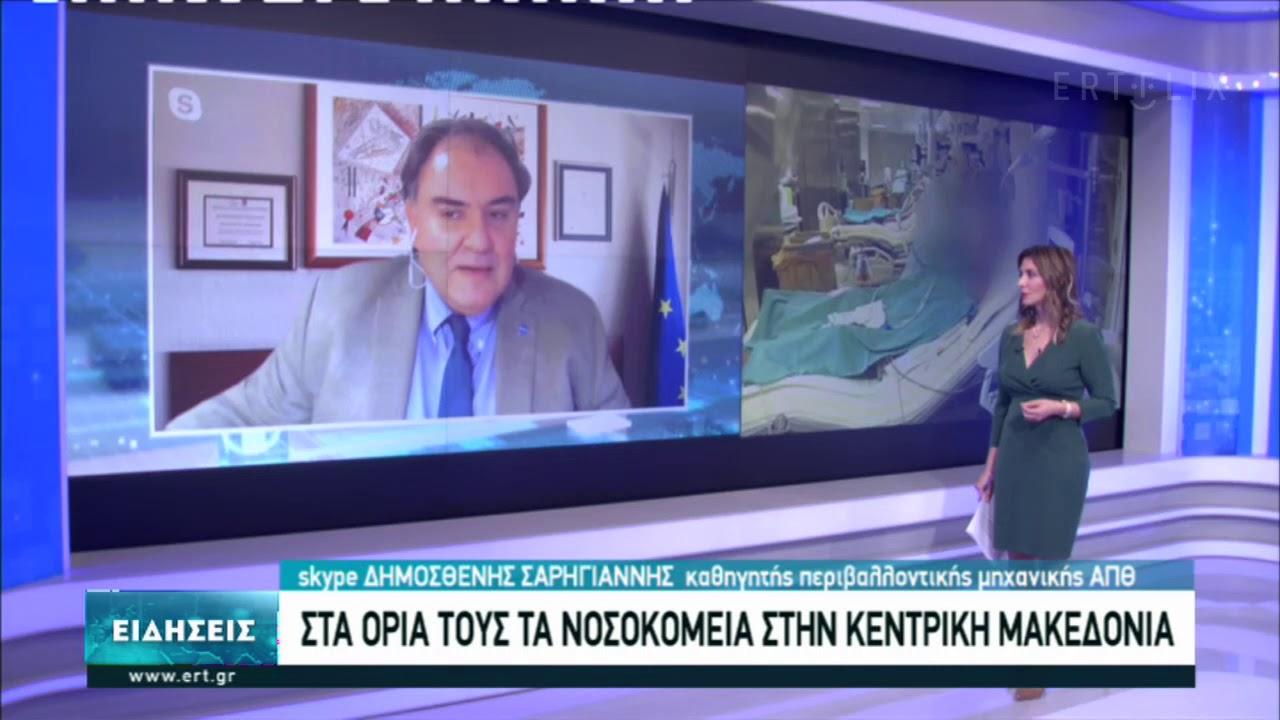 Με μία κενή κλίνη ΜΕΘ ξεκίνησε η εφημερία στο ΑΧΕΠΑ | 04/12/2020 | ΕΡΤ