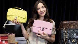 Chanel Çanta 👜 Koleksiyonum | Chanel Hakkında Her Şey